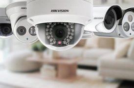 Cửa hàng bán camera quan sát ở TPHCMgiá rẻ – uy tín